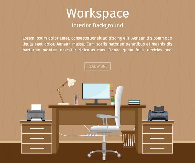 Banner da web com interior de sala de escritório. design de escritório sem pessoas com móveis.