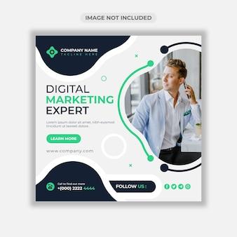 Banner da web comercial de marketing digital ou modelo de postagem em mídia social