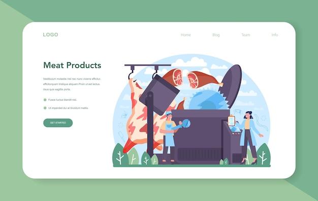 Banner da web da indústria de produção de carne ou açougueiro da página de destino