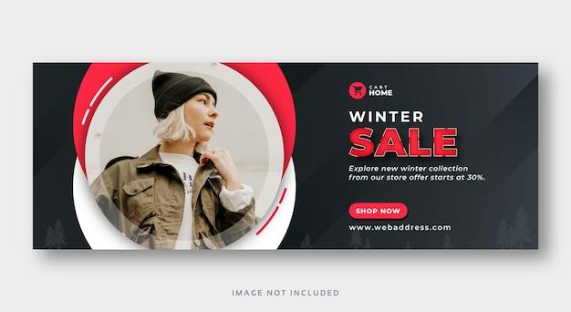 Banner da web de capa de mídia social de venda de inverno