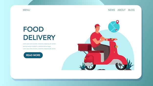 Banner da web de entrega de comida. correio com caixa em ciclomotor.