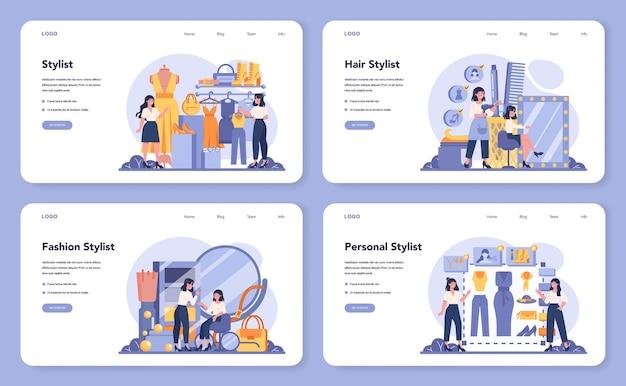 Banner da web de estilista de moda ou conjunto de páginas de destino
