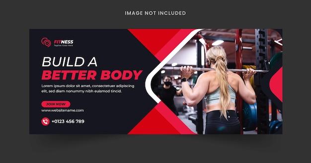 Banner da web de fitness de academia