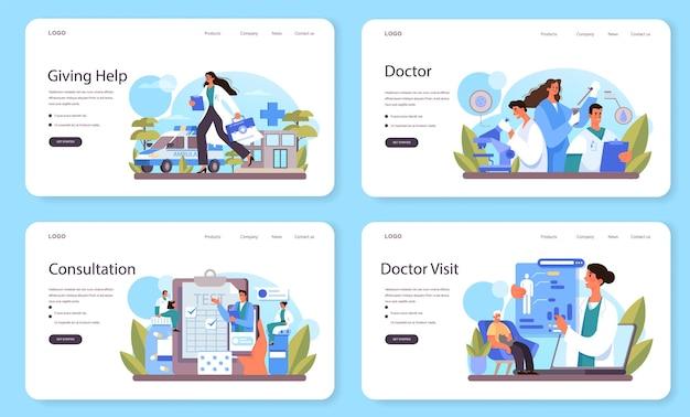 Banner da web de medicina ou conjunto de páginas de destino