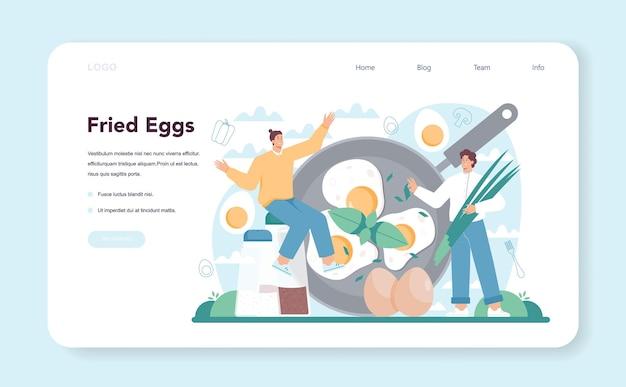 Banner da web de ovos fritos saborosos ou página de destino comida deliciosa