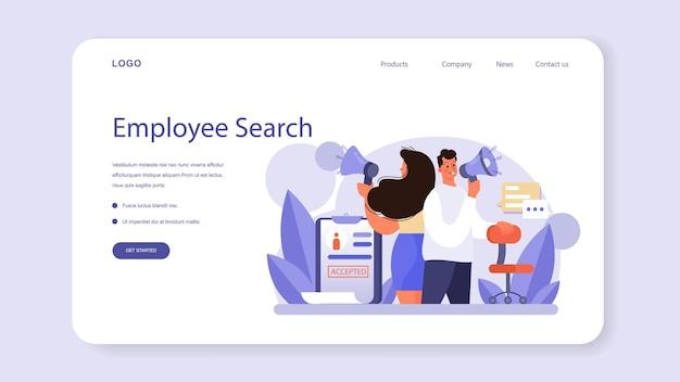 Banner da web de recursos humanos ou página de destino. ideia de recrutamento