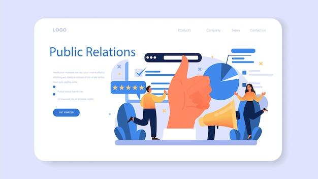 Banner da web de relações públicas positivo ou página de destino. marca de sucesso
