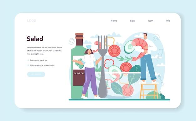 Banner da web de salada fresca ou página inicial. pessoas cozinhando alimentos orgânicos e saudáveis. salada de legumes e frutas em uma tigela. ilustração em vetor plana isolada