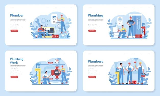 Banner da web de serviço de encanamento ou conjunto de páginas de destino. reparação e limpeza profissional de canalizações e equipamentos de banho.