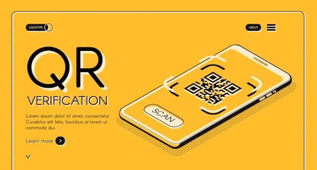 Banner da web de serviço de verificação de código qr