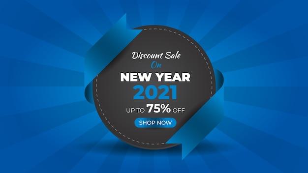 Banner da web de venda de moda de ano novo e modelo de design de plano de fundo