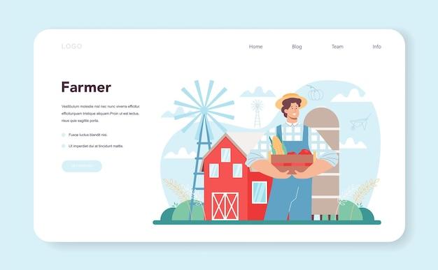 Banner da web do agricultor ou página de destino de plantas em cultivo de trabalhadores agrícolas