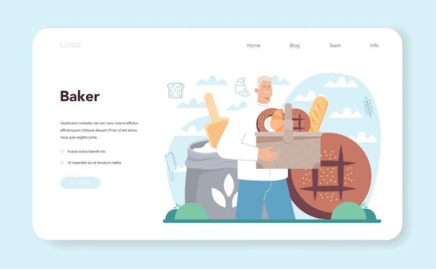 Banner da web do baker ou chef da página de destino uniformizado assando pão