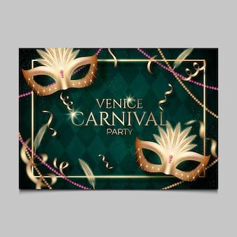 Banner da web do carnaval veneziano com máscaras e fitas