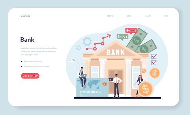 Banner da web do conceito de banco ou página de destino