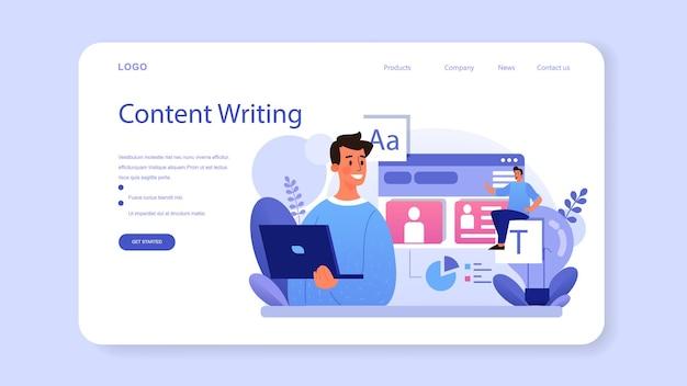 Banner da web do conteúdo do site ou página inicial. preenchimento de mídia, tornando o conteúdo responsivo e viral para o desenvolvimento de negócios. promoção de negócios na internet. ilustração vetorial plana