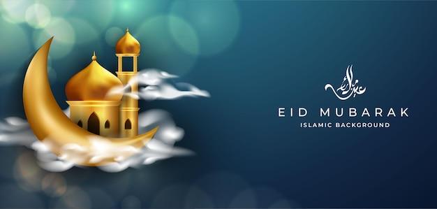 Banner da web eid mubarak com caligrafia árabe, lanternas douradas, mesquita e fundo bokeh cintilante