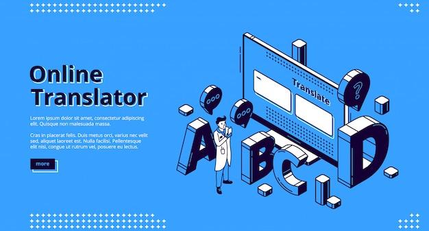 Banner da web isométrica do serviço de tradutor on-line