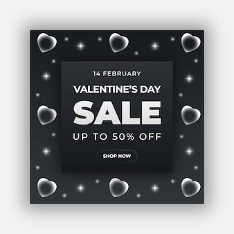 Banner da web ou modelo de postagem de mídia social feliz dia dos namorados
