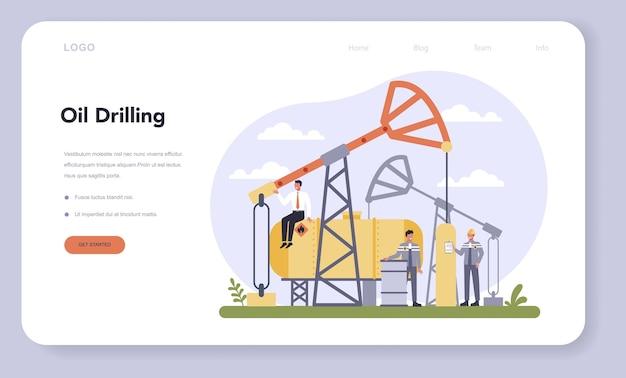 Banner da web ou página de destino da indústria de petróleo e gás