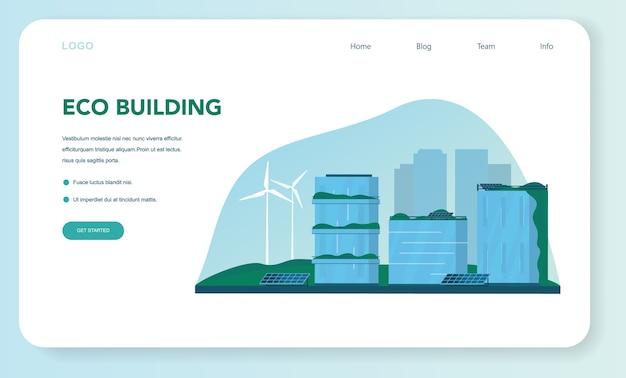 Banner da web ou página de destino de ecologia