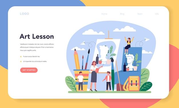Banner da web ou página de destino de educação para escolas de arte
