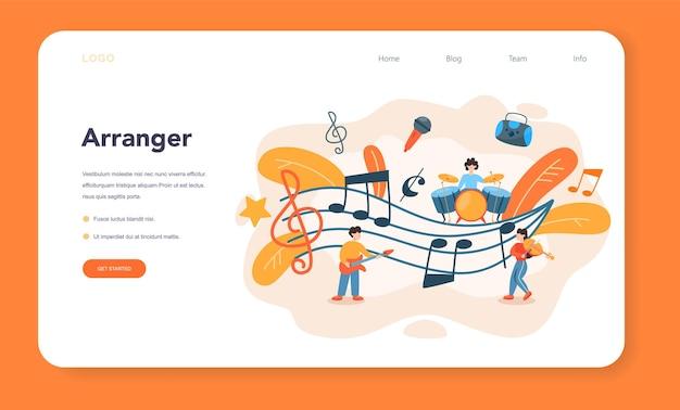 Banner da web ou página de destino de músico profissional