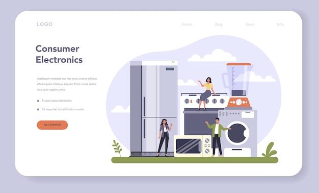 Banner da web ou página de destino de produção de bens de consumo duráveis