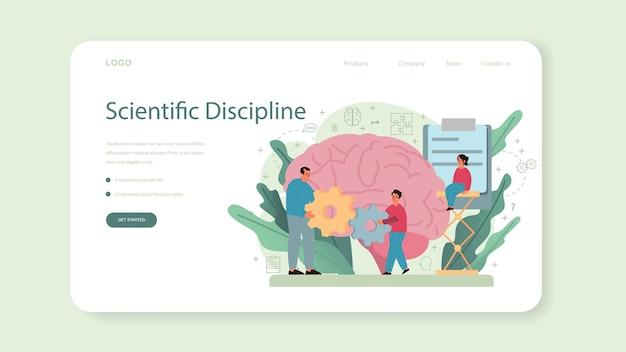 Banner da web ou página de destino de psicologia