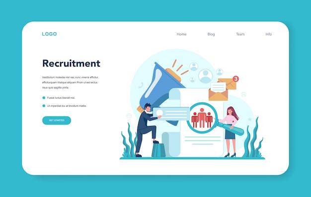 Banner da web ou página de destino de recursos humanos