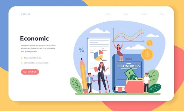 Banner da web ou página de destino do assunto da escola de economia