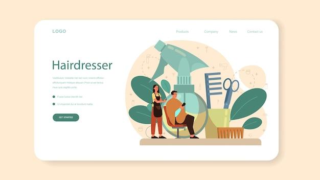 Banner da web ou página de destino do cabeleireiro