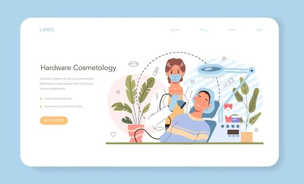 Banner da web ou página de destino do cosmetologista. procedimento de cuidado da pele