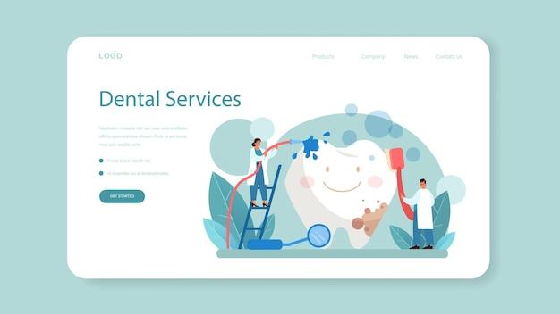 Banner da web ou página de destino do dentista. médico dentista de uniforme, tratando de dentes humanos, utilizando equipamentos médicos. idéia de higiene bucal e odontológica. tratamento de cárie. ilustração vetorial plana