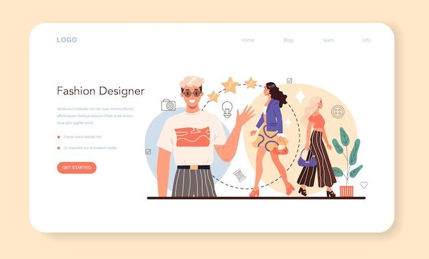 Banner da web ou página de destino do designer de moda. ilustração em vetor plana