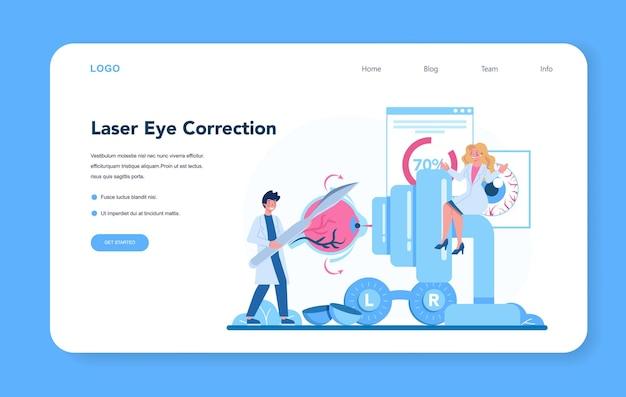 Banner da web ou página de destino do oftalmologista. ideia de exame oftalmológico e tratamento. diagnóstico de visão e correção a laser.