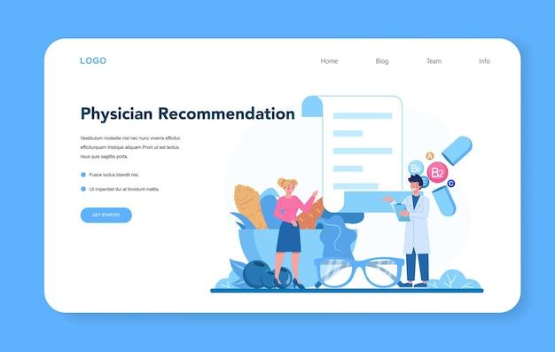 Banner da web ou página de destino do oftalmologista