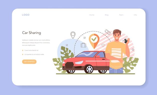 Banner da web ou página de destino do serviço de compartilhamento de carros. ideia de compartilhamento de veículos