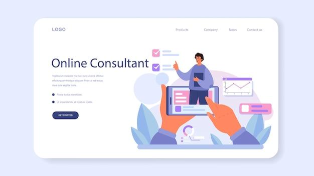 Banner da web ou página de destino do serviço de consultoria profissional. ilustração em vetor plana isolada