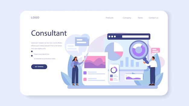 Banner da web ou página de destino do serviço de consultoria profissional. pesquisar