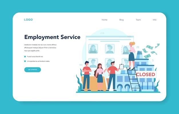 Banner da web ou página de destino do serviço de empregos