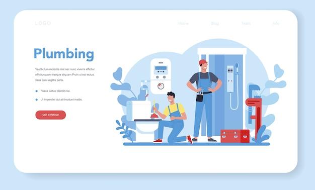 Banner da web ou página de destino do serviço de encanamento