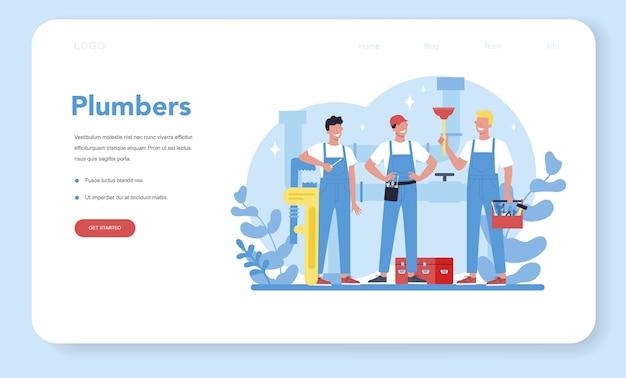 Banner da web ou página de destino do serviço de encanamento.