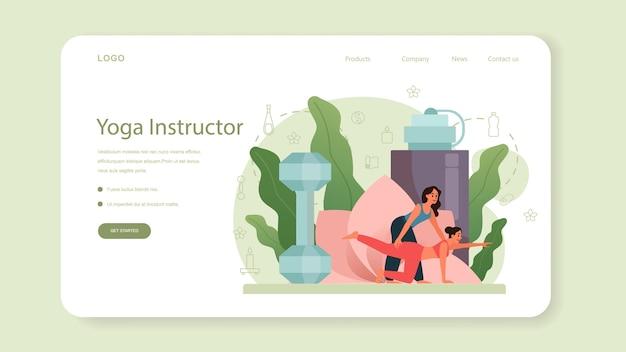 Banner da web ou página de destino para instrutor de ioga Vetor Premium