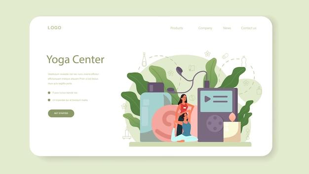 Banner da web ou página de destino para instrutor de ioga