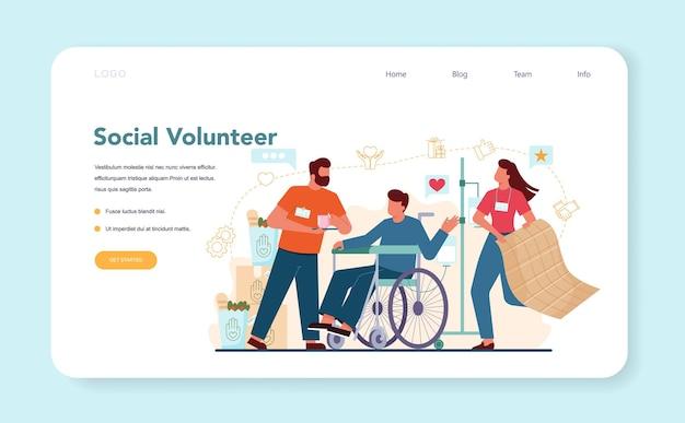 Banner da web ou página de destino para voluntários sociais