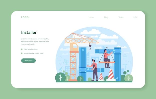 Banner da web ou página inicial do instalador. trabalhador em uniformes instalando construções. serviço profissional, equipe de reparadores. serviço de construção, reforma de casas. ilustração vetorial plana