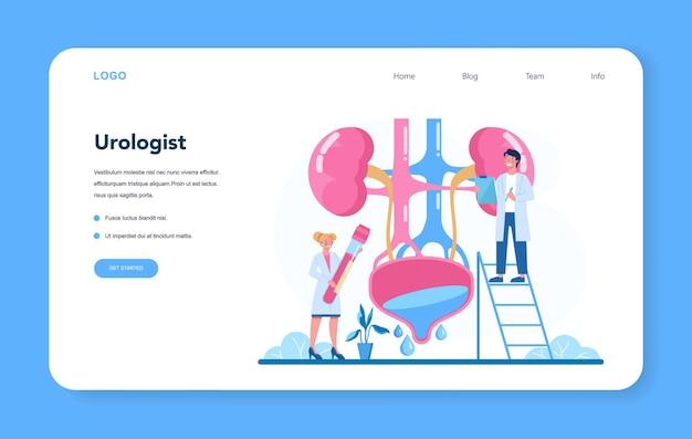 Banner da web ou página inicial do urologista. idéia de tratamento de rim e bexiga