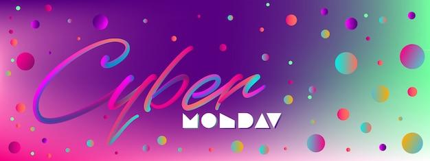 Banner da web para cyber segunda-feira ou qualquer desconto