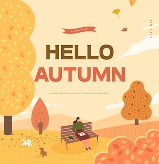 Banner da web para ilustração de evento de compras de outono